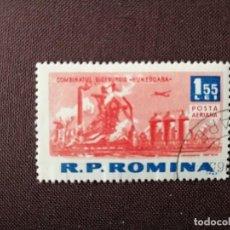 Timbres: RUMANIA - VALOR FACIAL 1,55 LEI - AÑO 1963 - YV 171 - SIDERURGIA HUNEDOARA - CON GOMA. Lote 204366716