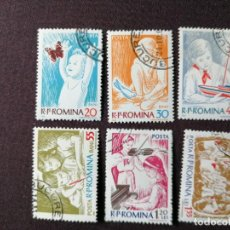 Sellos: RUMANIA - VALOR FACIAL 20 BANI A 1,55 LEI - AÑO 1962 - SERIE: INFANCIA - YV 1873 A 1878 - CON GOMA. Lote 204484075