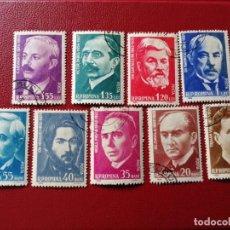 Sellos: RUMANIA - SERIE: PERSONAJES CÉLEBRES AÑO 1963 - YV 1854 A 1862 - CON GOMA. Lote 204527963