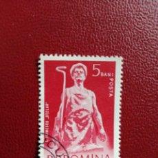 Timbres: RUMANIA - VALOR FACIAL 5 BANI - AÑO 1961 - ESCULTURA: ENESCU - CON GOMA. Lote 204529333