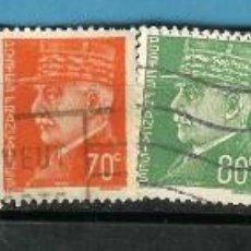 Sellos: LOTE DE SELLOS DE FRANCIA. SERIE PETAIN 1942. Lote 204679642