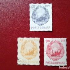 Timbres: RUMANIA - VALOR FACIAL 1,60 LEI, 55 Y 40 BANI - AÑO 1967 - SERIE: ESCUDO - CON GOMA. Lote 205073425