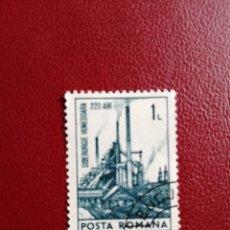 Timbres: RUMANIA - VALOR FACIAL 1 LEU - AÑO 1974 - ANIVERSARIOS: SIDERURGIA - CON GOMA. Lote 205074786