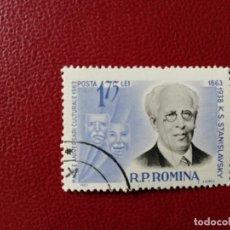 Sellos: RUMANIA - VALOR FACIAL 1,75 LEI - AÑO 1963 - YV 1928 - CULTURA: K. S. STANISLAVKY - CON GOMA. Lote 205258101