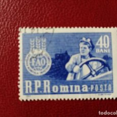 Sellos: RUMANIA - VALOR FACIAL 40 BANI - AÑO 1963 - FAO - CON GOMA. Lote 205307440