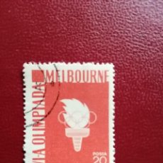 Sellos: RUMANIA - VALOR FACIAL 20 BANI - AÑO 1956 - JUEGOS OLIMPICOS DE MELBOURNE - CON GOMA. Lote 205318395