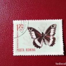 Sellos: RUMANIA - VALOR FACIAL 1,20 LEI - AÑO 1964 - YV 1973 - FAUNA: MARIPOSA, KANETISA CIRCE - CON GOMA. Lote 205318618