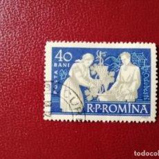 Sellos: RUMANIA - VALOR FACIAL 40 BANI - RECOLECCIÓN DEL FRUTO EN ODOBESTI. Lote 205318967