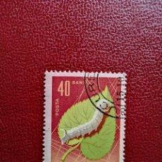 Sellos: RUMANIA - VALOR FACIAL 40 BANI - AÑO 1963 - GRANT ORUGA - CON GOMA. Lote 205319393