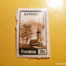 Sellos: RUMANIA 1997 - IGLESIA DE MADERA EN MARAMURES, TRANSILVANIA.. Lote 206417801