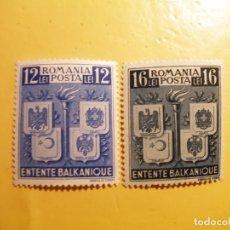 Sellos: RUMANÍA - ACUERDO BALCÁNICO - ESCUDOS - 12 Y 16 LEI - NUEVOS.. Lote 206421456