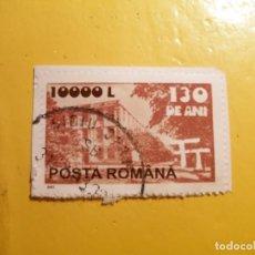 Sellos: RUMANÍA 1992 - 130 AÑOS FR. Lote 206421740