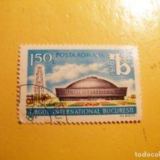 Sellos: RUMANIA 1970 - TIRGUL INTERNATIONAL BUCURESTI - CIRCA 1970 - FERIA INTERNACIONAL DE BUCAREST. Lote 206422252