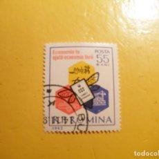 Sellos: RUMANIA 1962 - AGRICULTURA, INDUSTRIA Y CONSTRUCCIÓN - ABEJA.. Lote 206423201