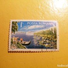 Sellos: RUMANIA 1971 - DELTA DEL DANUBIO.. Lote 206423323