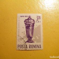 Sellos: RUMANIA 1963 - RAPI-1963 - DEPORTES - COPA DE CAMPEONES DE VOLEIBOL.. Lote 206423457