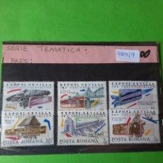 Sellos: RUMANIA EXPO SEVILLA SERIE 4009/14 COMPLETA USADA 1992 ARQUITECTURA AVIONES ARTE. Lote 206529618