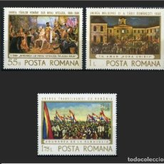 Sellos: RUMANIA 1968 - CINCUENTENARIO DE TRANSILVANIA - YVERT Nº 2431/2433**. Lote 206569822
