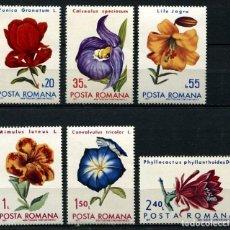 Sellos: RUMANIA 1971 - FLORES - YVERT Nº 2614/2619**. Lote 206570556