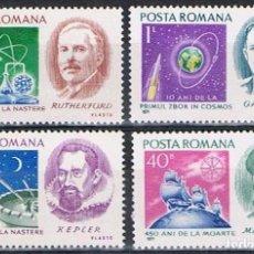 Sellos: RUMANIA 1971 - ANIVERSARIOS CULTURALES - YVERT Nº 2663/2666**. Lote 206570763