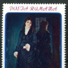 Sellos: RUMANIA 1971 - DIA DEL SELLO - YVERT Nº 2659**. Lote 206570917