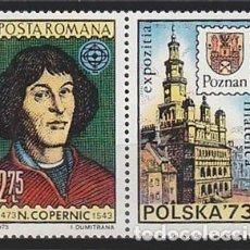 Sellos: RUMANIA 1973 - 500 ANIVERSARIO DE NICOLAS COPERNICO - YVERT Nº 2744**. Lote 206571127