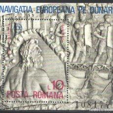 Sellos: RUMANIA, 1977 YVERT Nº HB 130 /**/, BARCOS EN EL RÍO DANUBIO. Lote 207559915