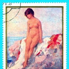 Sellos: RUMANIA. 1971. YVERT # 2622. SELLOS USADOS. Lote 207747281