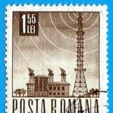Sellos: RUMANIA. 1971. YVERT # 2636. SELLOS USADOS. Lote 207747516