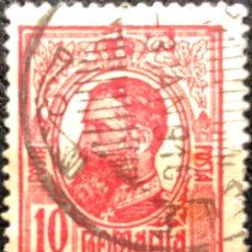 Sellos: SELLO RUMANIA 10 BANI. 1908.. Lote 207845533