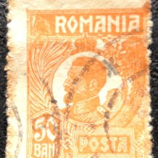 Sellos: SELLO RUMANIA 50 BANI 1920.. Lote 207846860
