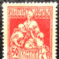 Sellos: SELLO RUMANIA 50 BANI 1921. Lote 207847187