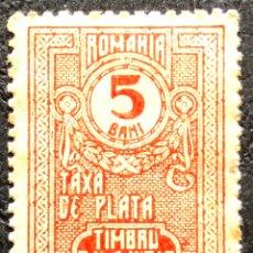 Sellos: SELLO RUMANIA 5 BANI. 1918.. Lote 207850500