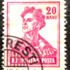 Sellos: SELLO RUMANIA 20 BANI. 1956. Lote 207850797