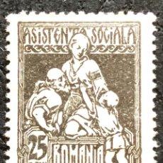 Sellos: SELLO RUMANIA 25 BANI. 1921.. Lote 207856218