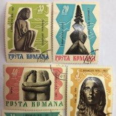 Sellos: LOTE 5 SELLÓ RUMANIA 1967.. Lote 207869848