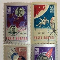 Sellos: LOTE 5 SELLÓ RUMANIA 1967.. Lote 207874605