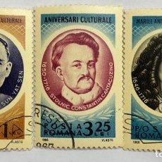 Sellos: LOTE 3 SELLÓ RUMANIA 1966. Lote 207875460