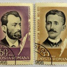 Sellos: 2 SELLÓ RUMANIA 1965. ANIVERSAR CULTURAL.. Lote 207877910