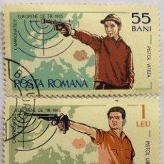 Sellos: LOTE 2 SELLÓ RUMANIA CAMPIONADOS EUROPEOS DE TIR. 1965. Lote 207878206