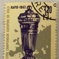 Sellos: SELLÓ RUMANIA 1963 COPA CAMPEONES DE VOLEIBOL. Lote 207884547