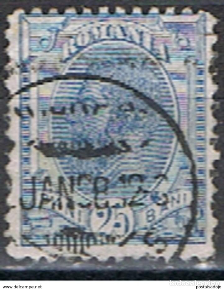 RUMANIA // YVERT 132 // 1900-08 ... USADO (Sellos - Extranjero - Europa - Rumanía)