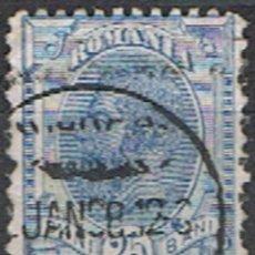 Timbres: RUMANIA // YVERT 132 // 1900-08 ... USADO. Lote 208942786