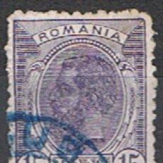 Timbres: RUMANIA // YVERT 129 // 1900-08 ... USADO. Lote 208942881