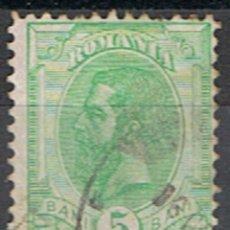 Timbres: RUMANIA // YVERT 127 // 1900-08 ... USADO. Lote 208942946