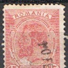 Timbres: RUMANIA // YVERT 106 // 1993-99 ... USADO. Lote 208943235