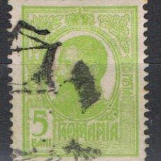 Timbres: RUMANIA // YVERT 217 // 1907 ... USADO. Lote 208943440