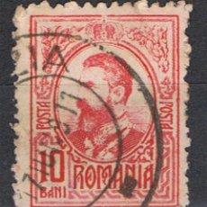 Timbres: RUMANIA // YVERT 208 // 1907 ... USADO. Lote 208943502