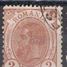 Timbres: RUMANIA // YVERT 126 // 1900-08 ... USADO. Lote 208943581