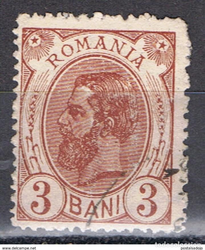 RUMANIA // YVERT 101 // 1893-99 ... USADO (Sellos - Extranjero - Europa - Rumanía)